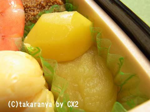 091122osechi10.jpg