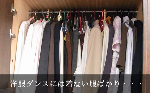 100927shuno1.jpg