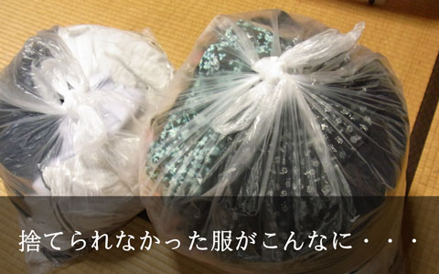 100927shuno2.jpg