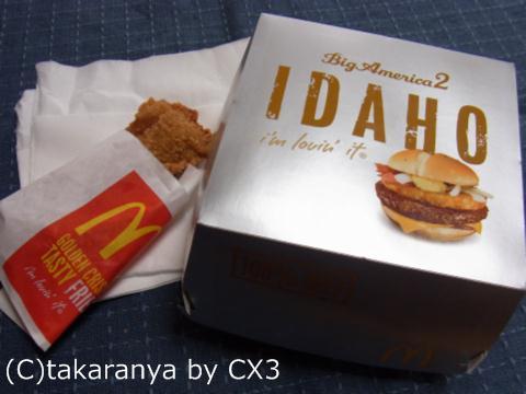 110129idaoho1.jpg