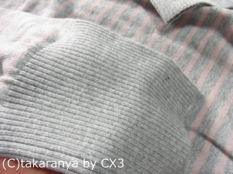110306sweater3.jpg