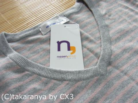 110306sweater4.jpg