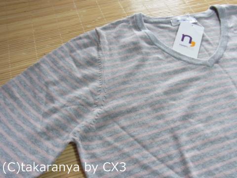 110306sweater5.jpg