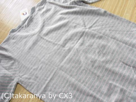 110306sweater7.jpg