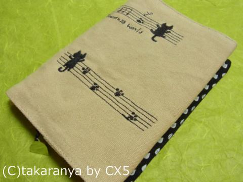 110505bookcover10.jpg