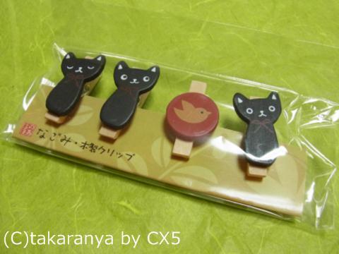 110515morimasako1.jpg