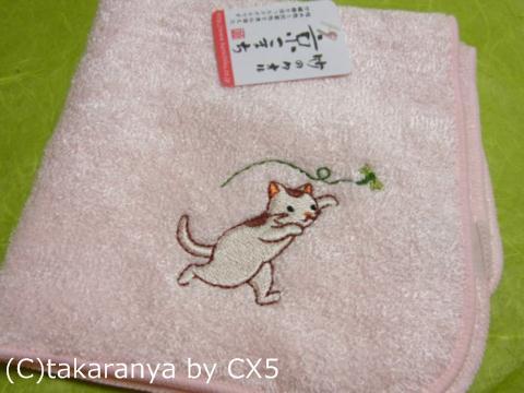 110518kyokomachi1.jpg