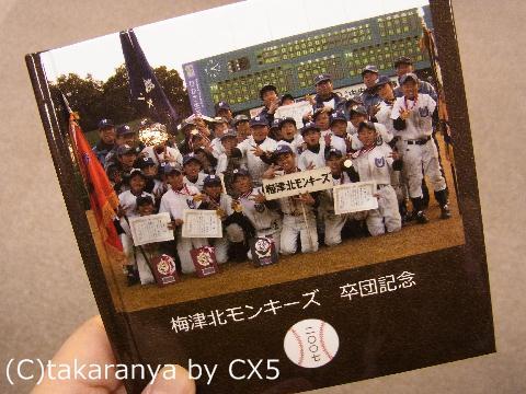 110706photobook3.jpg