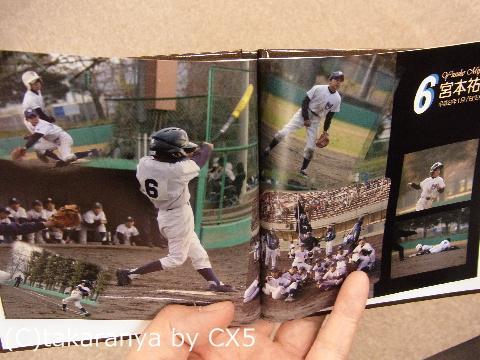 110706photobook4.jpg