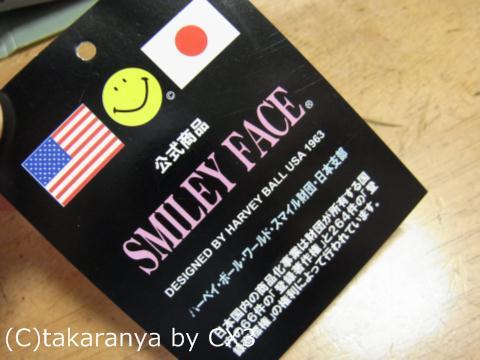 111118smileyface2.jpg
