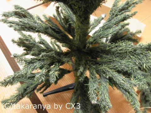 111202xmastree10.jpg