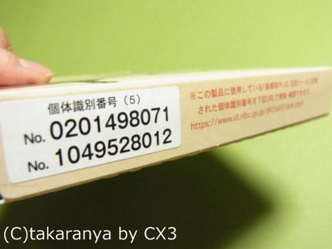 111124wagyucurry3.jpg