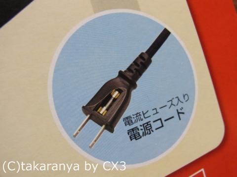 120104yamazen2.jpg