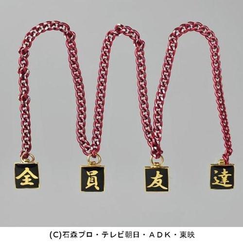 120111kisaragi7.jpg