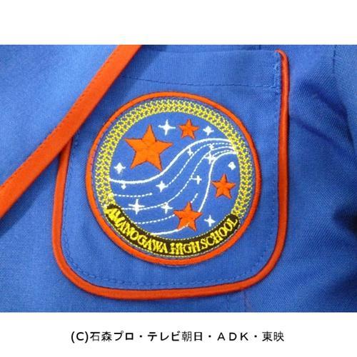120113utahoshi2.jpg