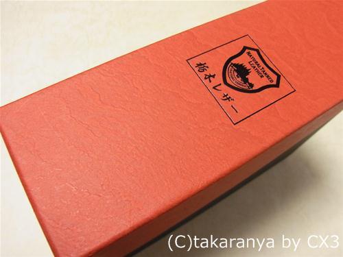 120619tochigi1.jpg