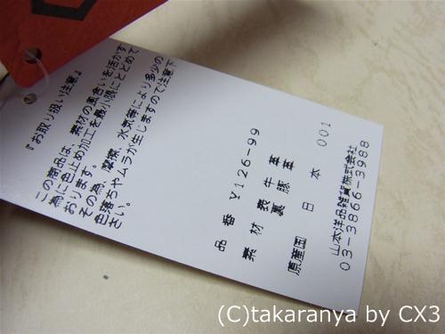 120619tochigi4.jpg