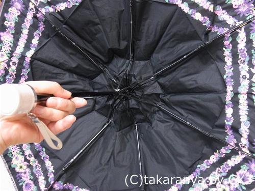 120702umbrella8.jpg