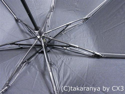 120702umbrella9.jpg