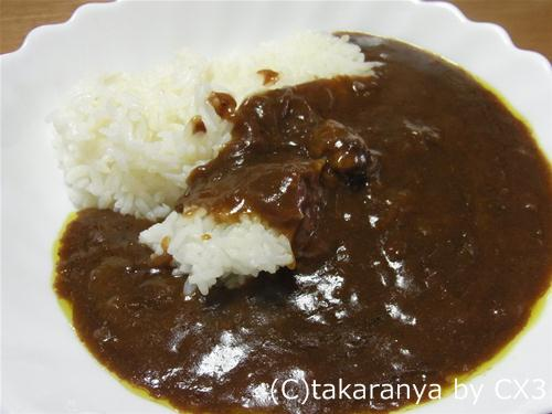 120814kobecurry5.jpg