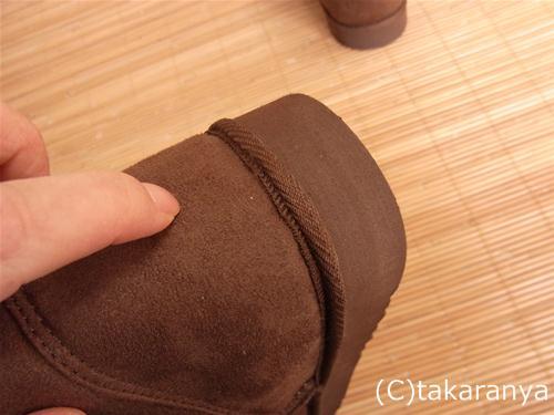 121201shimamura6.jpg