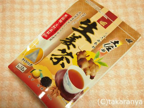 130120tosashogacha1.jpg