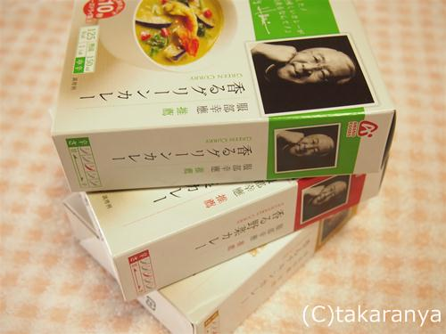 130121amanocurry1.jpg