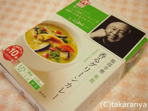 130121amanocurry13.jpg