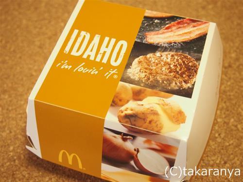 130304idaho1.jpg