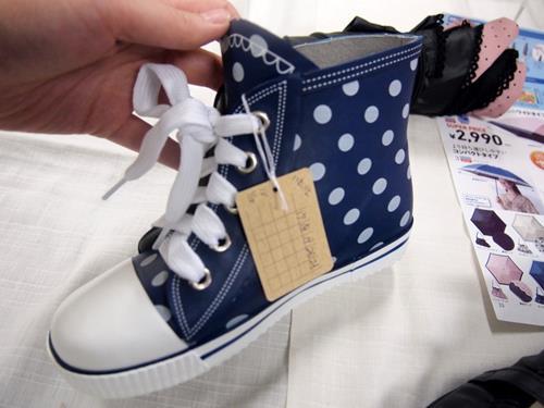 130305rainshoes6.jpg