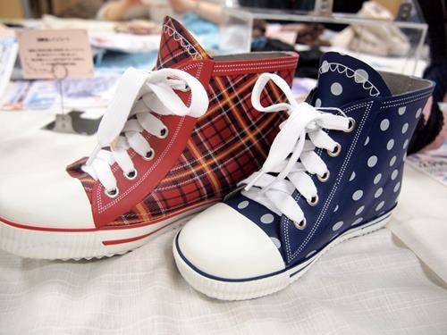 130305rainshoes8.jpg