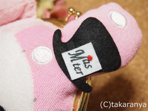130321mofumofusaifu3.jpg