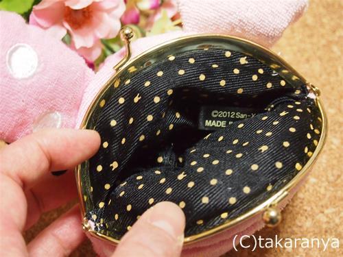 130321mofumofusaifu5.jpg