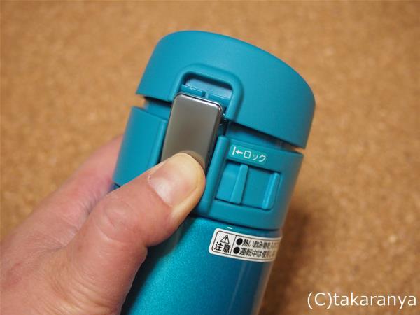 130411zojirushi4.jpg