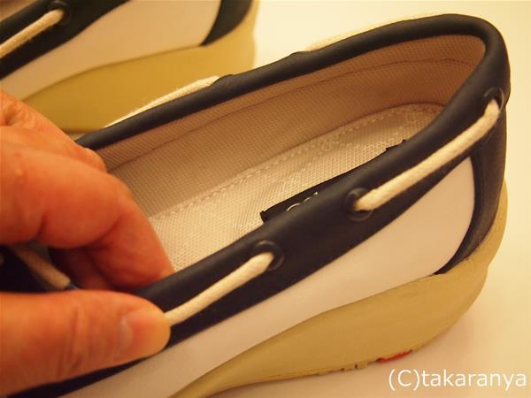 130424rainshoes10.jpg