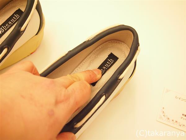 130424rainshoes11.jpg
