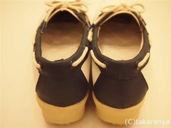 130424rainshoes12.jpg