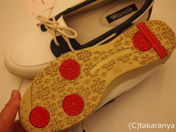 130424rainshoes13.jpg