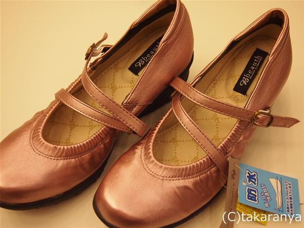 130424rainshoes2.jpg