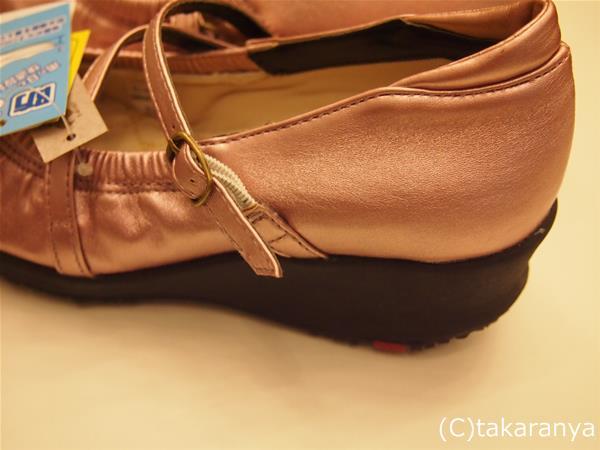 130424rainshoes3.jpg