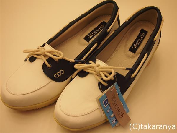 130424rainshoes8.jpg