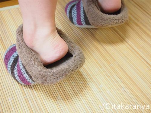 131013roomshoes9.jpg