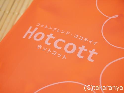 131014hotcott1.jpg