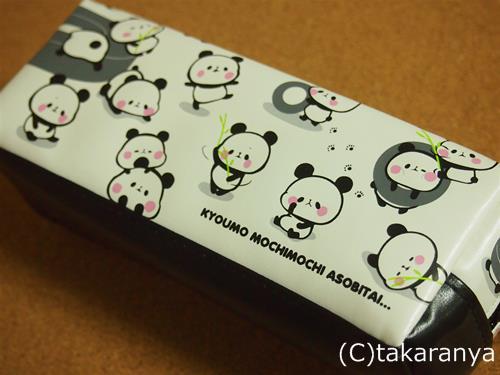 140121mochimochipanda2.jpg
