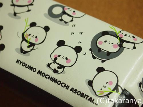 140121mochimochipanda3.jpg
