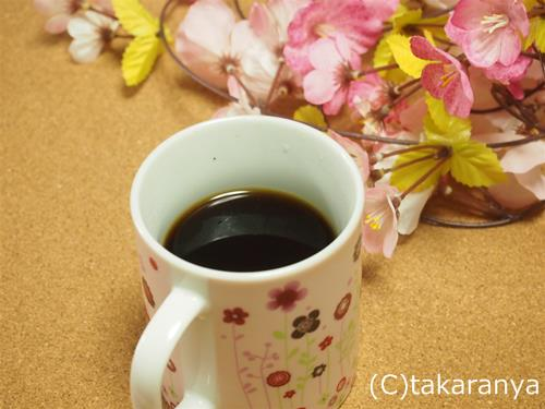 40327waterserver_coffee1.jpg