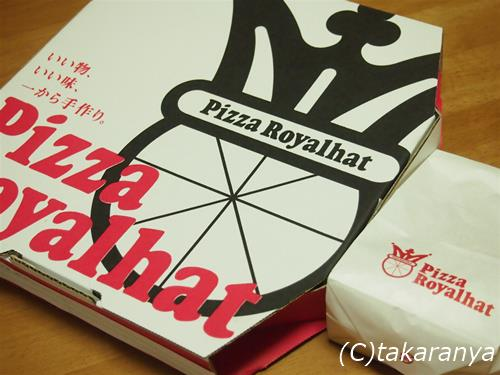 140817pizza-delivery1.jpg