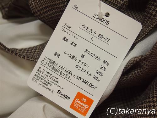 140924lizmelo-shimamura12.jpg