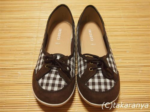 140925ballet-shoes1.jpg
