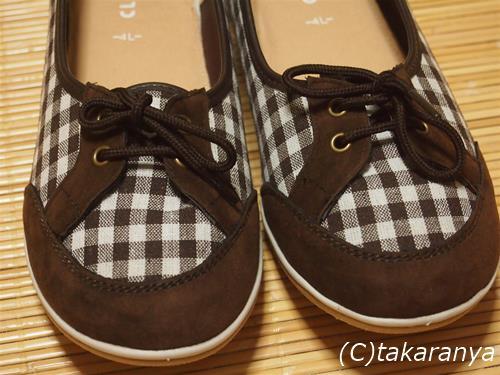 140925ballet-shoes2.jpg